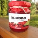 Somlekvár-Különleges minőségű (200 g), Lekvár, Gyümölcs, zöldség, A termékpaletta különlegessége a somlekvár. Az elkészítése során arra törekedtünk, hogy a..., Ízporta