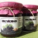 Fekete ribiszkelekvár mandulával, Különleges minőségű lekvár, sok gyümölccse...