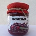 Somlekvár 100%-os, Lekvár, Gyümölcs, zöldség, Különleges minőségű lekvár, sok piros gyümölccsel, cukor nélkül készítve, csak a gyümö..., Ízporta