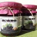 Fekete ribiszkelekvár mandulával, Magas gyümölcstartalmú (min. 70%), mesterséges...